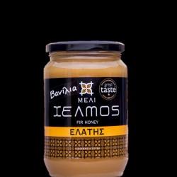 Μέλι Χελμός Ελάτης βανίλια 950gr